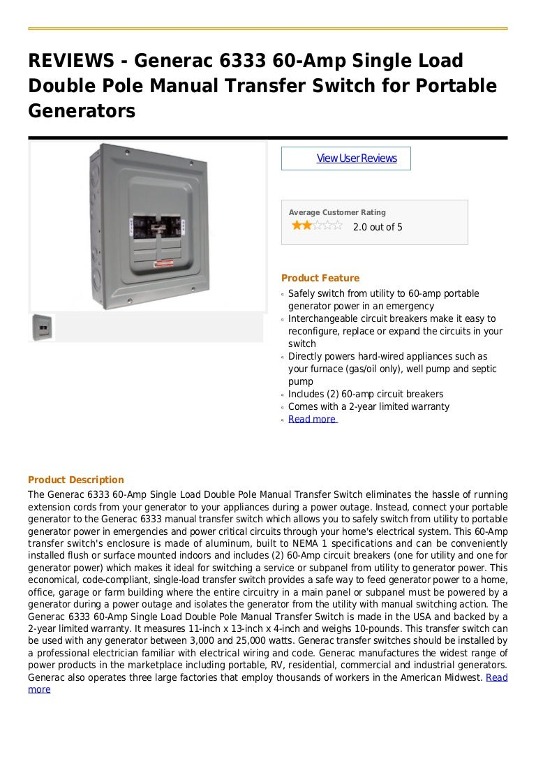 30 amp 2 pole switched neutral manual transfer switch